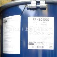日本信越107硅橡胶RF-80000图片