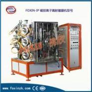 真空镀膜设备磁控离子溅射镀膜机图片