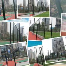 供应篮球场围网网球场围网足球围网灯光设施工程安装建设图片