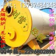 天津热水取暖锅炉生产厂家图片