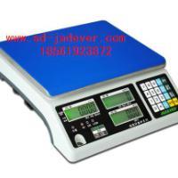 供应高精度数数用的电子秤钰恒计数秤/台湾钰恒JCE(I电子计数秤