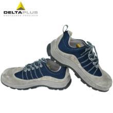 代尔塔301322透气防砸劳保鞋,安全鞋防护鞋_劳保用品重工鞋