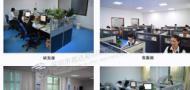 深圳市越达宏业科技有限责任公司