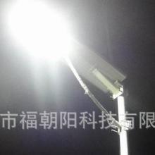 供应LED灯led太阳能路灯  一体化太阳能路灯  太阳能路灯工程