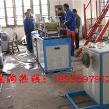 供应包装膜吹膜机热缩膜吹膜机热收缩膜吹膜机厂家 电池热收缩套管吹膜机