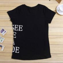 供应外贸童装批发全北京最便宜的男装女装夏装批发处理大包杂款批发