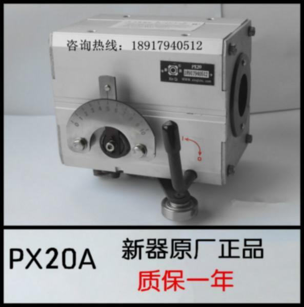 供应XINQIGP20排线器