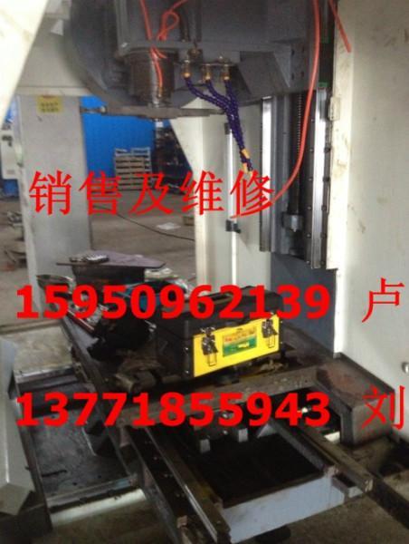 供应捷永达加工中心维修台湾加工中心