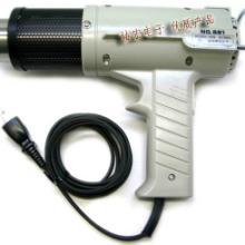 供应HAKKO白光881/882工业热风枪
