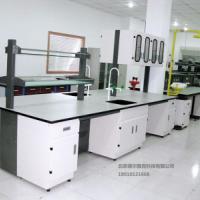 供应实验室生产厂家/北京实验台批发、实验室家具批发