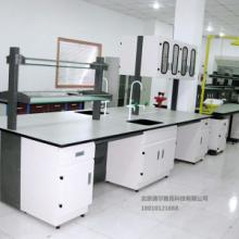 供应实验室生产厂家/北京实验台批发、实验室家具批发批发