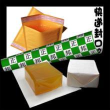 供应物流胶袋用的热熔胶 耐低温压敏胶 生产厂家 HP-3003