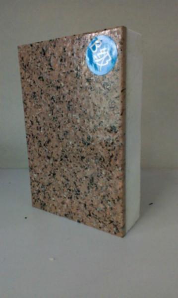 供应圣达仿石聚氨酯保温装饰一体板图片