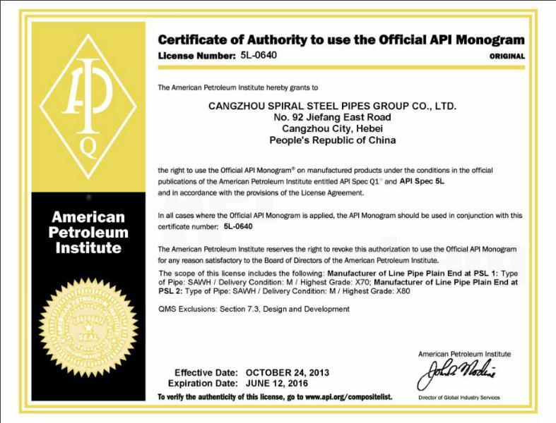 供应外贸钢管-美标螺旋钢管-焊接钢管厂家现货供应