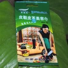 供应一次性擦鞋湿巾【一次性擦鞋湿巾网店代理不收费】中文版