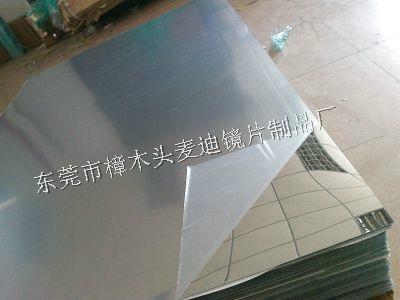 幕墙及材料配件隔音PS建材销售