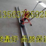 供应3米振动尺厂家直销2.5米振动尺低价
