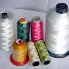 供应涤纶渔网线各种缝纫线锦纶线