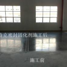 浙江省地坪起沙起灰处理剂 水泥硬化剂 混凝土密封固化剂批发