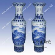 节日送礼大花瓶陶瓷大花瓶图片