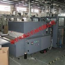 供应厂家供应半自动墙纸包装机/江苏半自动墙纸包装机供应商/高达机械供图片