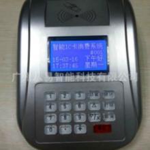 供应IC卡消费机