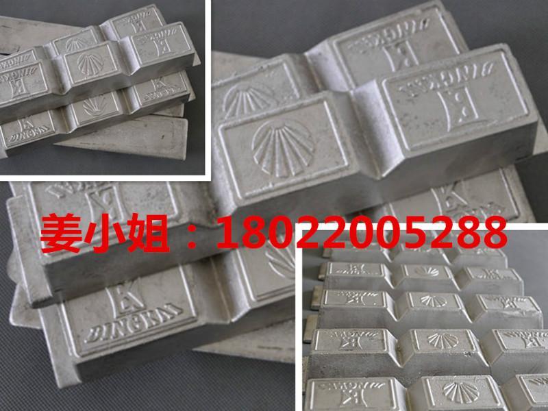 供应低熔点合金锡铋合金图片