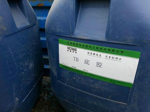 供应TB-A水工高性能底胶 砼宝胶 生产厂家