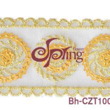 供应优质刺绣花边棉布刺绣花边