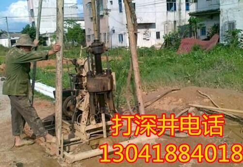 供应安吉打深井安吉机打深井价格安吉机械打深井安吉机械打深水井公司