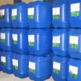供应河南河北灰磷彩磷磷化剂销售部,灰磷专卖店,彩磷批发