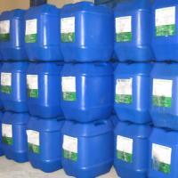 河南河北灰磷彩磷磷化剂销售部