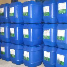 供应防锈剂供应商防锈油价格批发