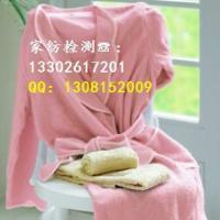 供应 纺织品阻燃剂测试 服装纺织品防火阻燃剂测试