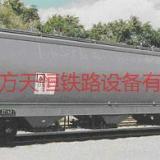 供应K18型矿石敞车,K18型矿石敞车供应,K18型矿石敞车报价