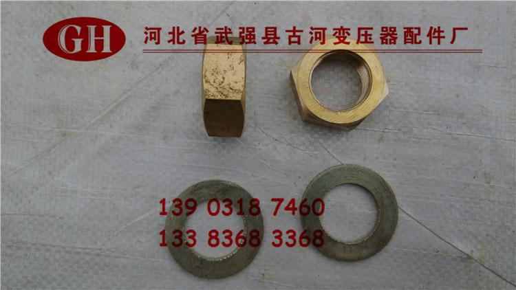 供应Φ24铜螺母