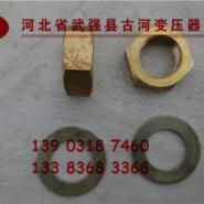 16铜螺母图片