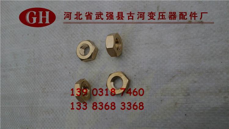 供应Φ20铜螺母