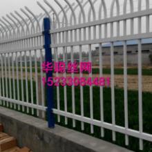 供应工艺围墙护栏锌钢护栏金属栅栏批发
