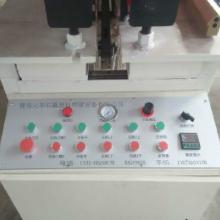 供应碰焊机全自动塑料板材碰焊机 联系手机号15853263376