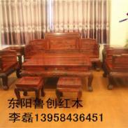 东阳鲁创红木家具批发卷书沙发图片