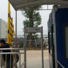 供应汽车站专用安检门