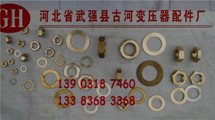 供应Φ36铜螺母