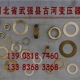 供应Φ52铜螺母