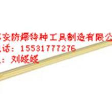 供应防爆撬棒/撬棍/撬杠/合金铜/铍青铜安防牌批发