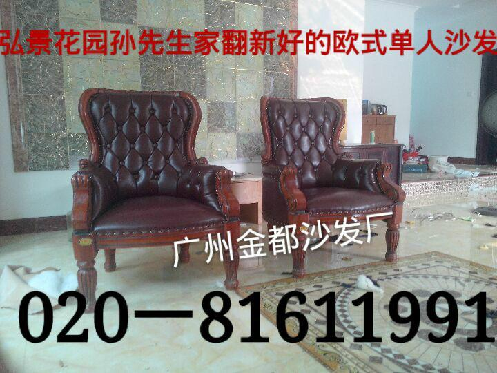 供应广州KTV沙发维修厂家电话,KTV沙发厂家订做