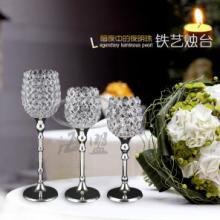 供应蜡烛烛台装饰品餐桌咖啡厅酒吧摆件现代中式家居装浪漫创意礼品家用批发