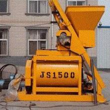 供应【亿立建机】JS1500混凝土搅拌机-郑州亿立实业有限公司/125000元