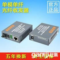 专业光纤熔接图片/专业光纤熔接样板图 (1)