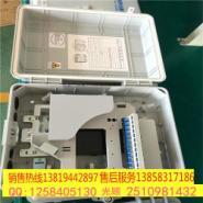 12芯光缆分纤盒图片